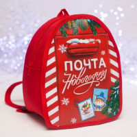 Рюкзак детский новогодний, отдел на молнии, цвет красный, «Новогодняя почта»