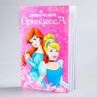"""Блокнот на скрепке Disney """"Принцессы"""", 32 листа, А6"""